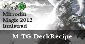 MTG 白黒緑 ソーラーフレア デッキレシピ