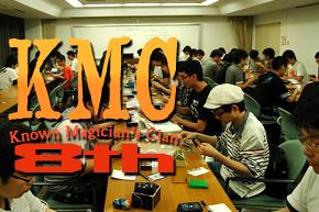 KMC8th