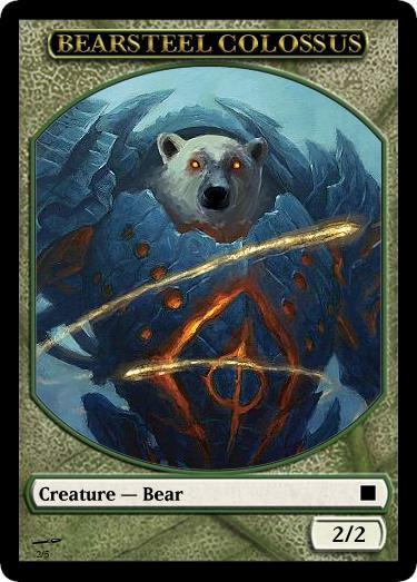 荒廃鋼の巨像 風熊