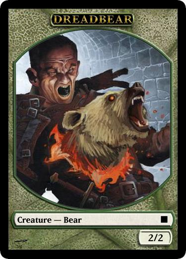 戦慄掘り風熊