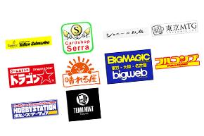 GP名古屋2014~ショップブース編~