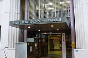 プロツアー『タルキール覇王譚』予選in大阪に参戦していました。