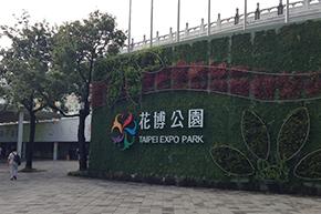 GP台北に行ってきました!(半分飯レポ)