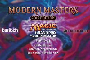 モダンマスターズ2015年度版 5月22日発売決定!今度は日本語もある!