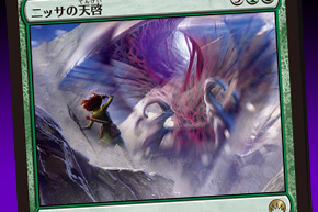 【マジックオリジン】黒エルフ戦士クリーチャーなど、まとめて6枚紹介