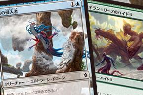 【戦乱のゼンディカー】収録カードPAX PRIMEてに続々公開!6枚まとめて