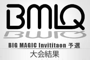 【大会結果】BIG MAGIC Invitational予選大会ギャザ速 デッキレシピ公開