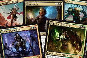 【統率者2015年】全収録カード・デッキリスト公開!黒合流点や再録カードも気になるところ!