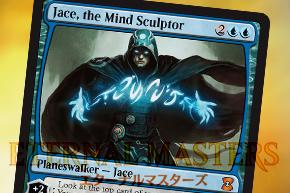 【エターナルマスターズ】スポイラー:《精神を刻む者、ジェイス》《敏捷なマングース》収録