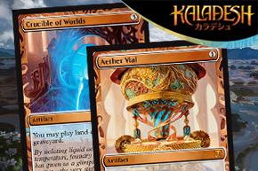 【カラデシュ】5日目プレビュー:「Kaladesh Inventions」全収録カード公開!各種剣や世界のるつぼなど