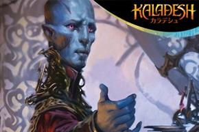 【カラデシュ】7日目プレビュー:プレインズウォーカーデッキの限定カード公開!