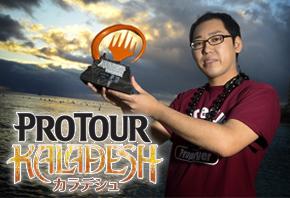 プロツアー『カラデシュ』ホノルル:優勝はグリクシスコントロール操った八十岡翔太選手