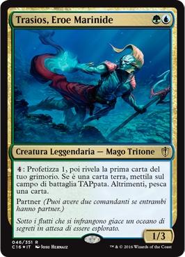 カード名:トリトンの英雄、トラシオス コスト:(緑)(青) タイプ:伝説のクリーチャー – マーフォーク・ウィザード (4):占術1を行い、その後あなたのライブラリーの一番上のカードを公開する。そのカードが土地である場合、それをタップ状態で戦場に出す。そうでない場合、カードを1枚引く。 共闘 P/T:1/3