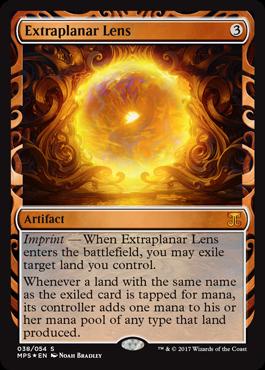 Extraplanar Lens超次元レンズ