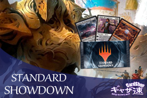 standard-showdown