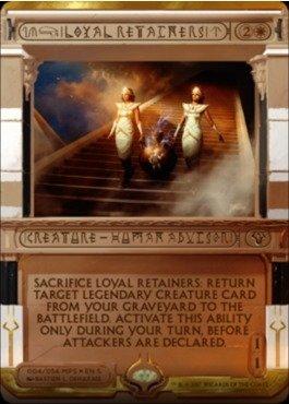 忠臣/Loyal Retainers