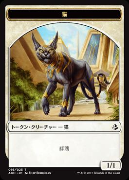 t-016猫
